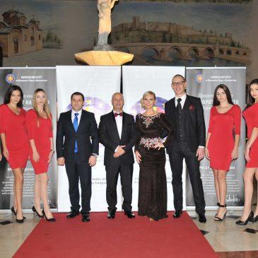 """28 Септември, 2017 година, Скопје – Промоција на првата книга """"Говорот на телото"""" на Македонски јазик – Галерија"""