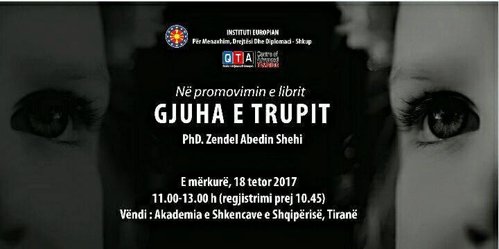 """18 Октомври, 2017 година, Тирана, Албанија – Промоција на книгата """"Gjuha e trupit"""""""