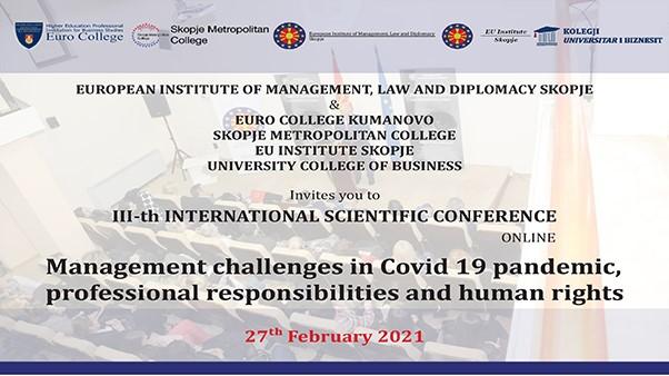 Повик за трудови и документи за III-та Интернационална Научна Конференција