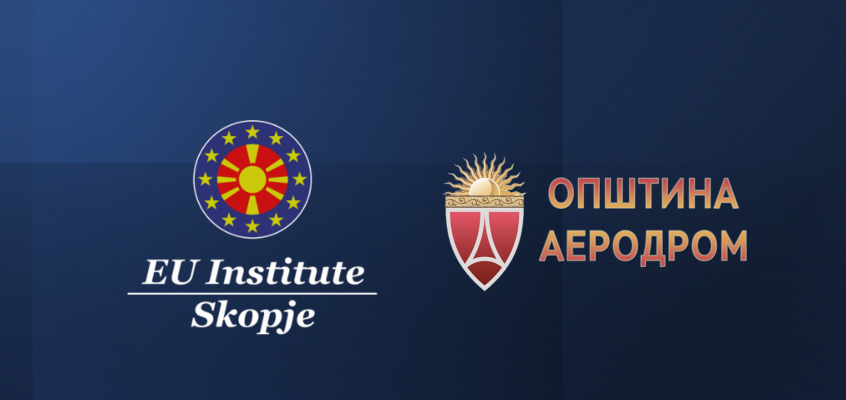 Реализиран меморнадум за сорботка со Општина Аеродром, Скопје