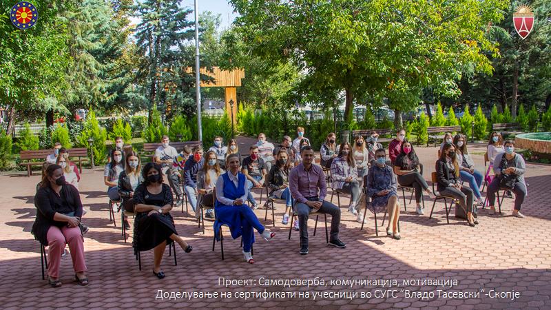 "Доделени сертификати на учениците од СУГС ""Владо Тасевски""-Скопје, учесници на обуките за кариерен развој"