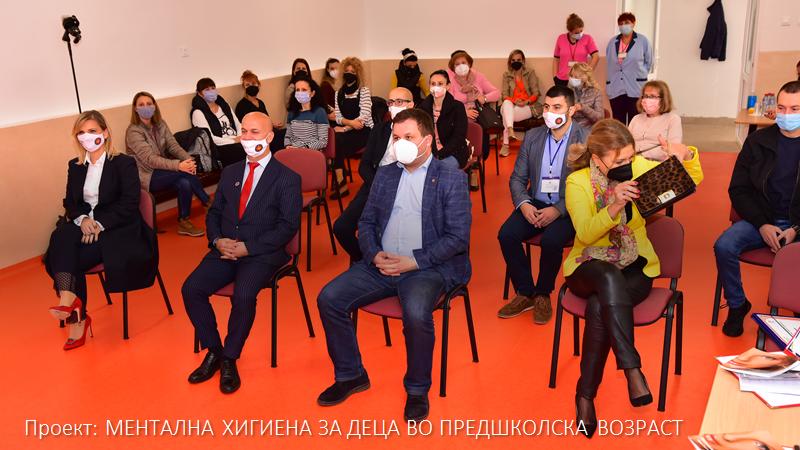 """Свечено доделување сертификати во ЈУДГ на ОЦ """"Раде Јовчевски Корчагин"""""""